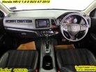 ราคา 569,000 บาท  Honda HR-V 1.8 S SUV AT 2015 รับประกันเลขไมล์ 97,066 กม.-3