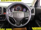 ราคา 569,000 บาท  Honda HR-V 1.8 S SUV AT 2015 รับประกันเลขไมล์ 97,066 กม.-2