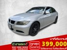 BMW 318i 2.0 e90 AT ปี2008-0