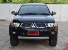 Mitsubishi Triton 2.5 DOUBLE CAB (ปี 2014) PLUS VG TURBO Pickup MT-1