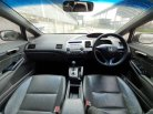 2006 Honda CIVIC 1.8 S i-VTEC sedan รถบ้านแท้ ไม่เคยมีประวัติติดแก๊ส เดิมๆ ไม่แต่งซิ่ง  มีเล่มพร้อมโอน สนใจสภาพเดิมๆ คันนี้ไม่ผิดหวัง-7