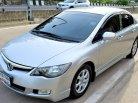 2006 Honda CIVIC 1.8 S i-VTEC sedan รถบ้านแท้ ไม่เคยมีประวัติติดแก๊ส เดิมๆ ไม่แต่งซิ่ง  มีเล่มพร้อมโอน สนใจสภาพเดิมๆ คันนี้ไม่ผิดหวัง-0