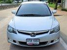 2006 Honda CIVIC 1.8 S i-VTEC sedan รถบ้านแท้ ไม่เคยมีประวัติติดแก๊ส เดิมๆ ไม่แต่งซิ่ง  มีเล่มพร้อมโอน สนใจสภาพเดิมๆ คันนี้ไม่ผิดหวัง-1