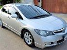 2006 Honda CIVIC 1.8 S i-VTEC sedan รถบ้านแท้ ไม่เคยมีประวัติติดแก๊ส เดิมๆ ไม่แต่งซิ่ง  มีเล่มพร้อมโอน สนใจสภาพเดิมๆ คันนี้ไม่ผิดหวัง-2