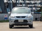 FORD ESCAPE 2.3 XLT AT ปี 2014 (รหัส 4S-101)-2
