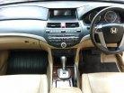 ขาย Honda Accord 2.4 EL ปี 2008  -10
