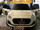 2019 Suzuki Swift 1.2 GL-0