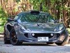 Lotus Elise S Turbo