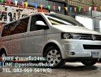 2013 Volkswagen Caravelle 2.0 TDi เครื่องรุ่นใหม่ เกียร์ DSG ประหยัด และ แรงจริงๆ