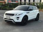 2014 Rover 220