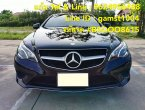 BENZ E200 COUPE SPORT W207 AT ปี 2013 (รหัส #BSOOO8615)