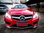 ขาย Mercedes-Benz E200 Classic cabriolet ปี 2014 สภาพนางฟ้า พร้อมประกันชั้น 1