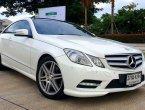 2013 Mercedes-Benz E250 Edition E evhybrid