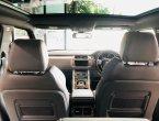 2014 Rover 75 suv