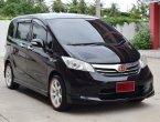 Honda Freed 1.5 (ปี 2013) EL Wagon AT