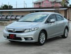 ขายรถ สภาพนางฟ้า Honda Civic FB 1.8E ปี2013 เกียร์ออโต้