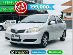 Toyota Vios 1.5 E AT ปี2006