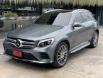 2018 Mercedes-Benz GLC250 d suv