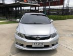 HONDA CIVIC 1.8 E (AS) ปี 2013