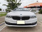 BMW 520D LUXURY 2.0 G30 AT ปี 2017 (รหัส #BSOOO9237)