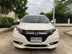 2015 Honda HR-V EL suv รถสวยมาใหม่สภาพป้ายแดง