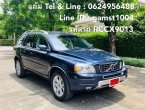 VOLVO XC90 D5 AT ปี 2013