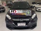 2015 Honda HR-V 1.8 S AT suv