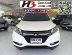 2015 Honda HR-V 1.8 E AT suv