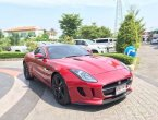 2016 Jaguar F-Type 3.0 S coupe