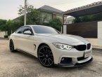 2014 BMW 420d M Sport coupe 🚘สวยสุดจิงงงงงงงง