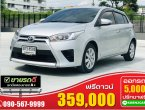 Toyota Yaris 1.2 G AT ปี 2014