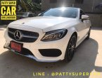 2017 Mercedes-Benz C 250 AMG coupe