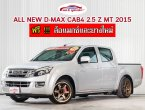 ISUZU D-MAX CAB4 ALL NEW 2.5 Z เกียร์ MT ปี 2015