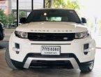 2014 Land Rover Range Rover Evoque p