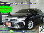 Toyota Camry 2.5 Hybrid Sedan AT 2015