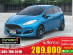 FORD  FIESTA ECOBOOST 1.0 S ปี2016