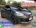 #ขายรถถูกสภาพดี คุ้มสุดๆ 📌 Mitsubishi ATTRAGE 1.2 GLS 2014