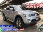 📌 ขายรถสวย ราคาก็คุ้ม 🔰 Triton Plus 2.4GLS  LPG MT 2009 🔰