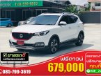 MG  ZS 1.5X SUNROOF i-Smart  ปี2019