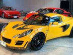 2010 LOTUS EXIGE CUP260 SUPERCHARGER LIMITED VERY RARE