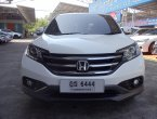 2014 Honda CR-V 2.0 E 4WD