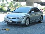 ซื้อขายรถมือสอง Civic FD 1.8 E(AS) ปี2006 เกียร์ออโต้