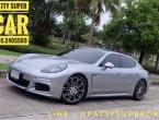 2015 Porsche PANAMERA 3.0 coupe