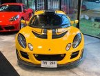 LOTUS EXIGE CUP260 2010 SUPERCHARGER LIMITED VERY RAR
