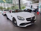 Mercedes-Benz SLC 300 AMG Dynamic สีขาว ปี 2016