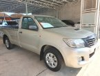 2013 Toyota Hilux Vigo 2.5 J pickup