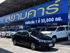 2015 Toyota Altis 1.8 G
