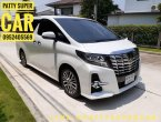 2015 Toyota ALPHARD 2.5 S C-Package mpv
