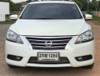 👑NISSAN SYLPHY 2013 Top👑