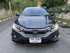 2018 Honda CITY 1.5 SV i-VTEC sedan